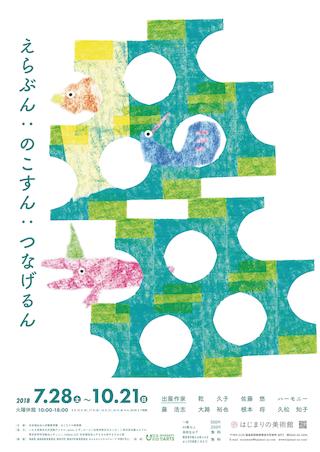 flyer image